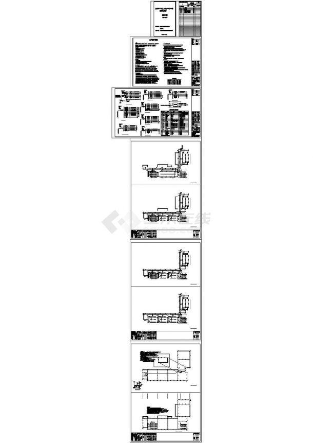 教学综合楼及运动场电气设计图纸-图一