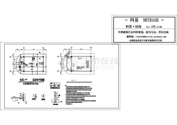 昆山市某大型医药工厂单层砖混结构门卫室全套结构设计CAD图纸-图一