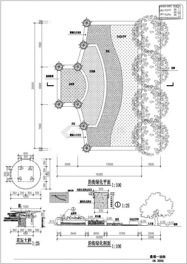 某住宅小区景观设计CAD图-图二