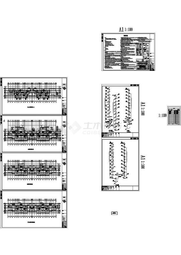高层住宅燃气系统设计施工图纸.dwg-图一