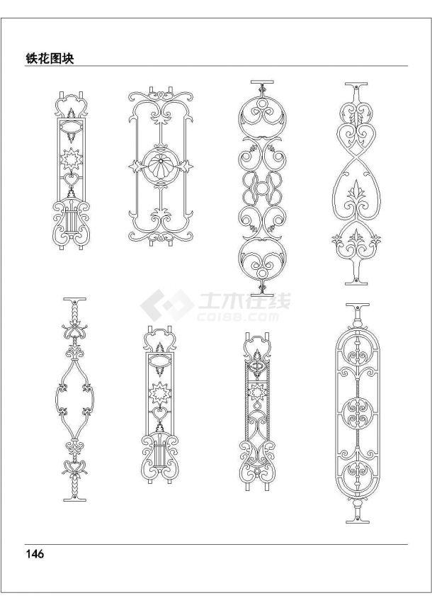 园林景观设计常用亭、栏杆、石钟及铁花cad图块图集(甲级院设计,种类齐全)-图一