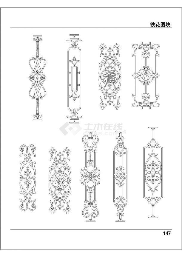 园林景观设计常用亭、栏杆、石钟及铁花cad图块图集(甲级院设计,种类齐全)-图二