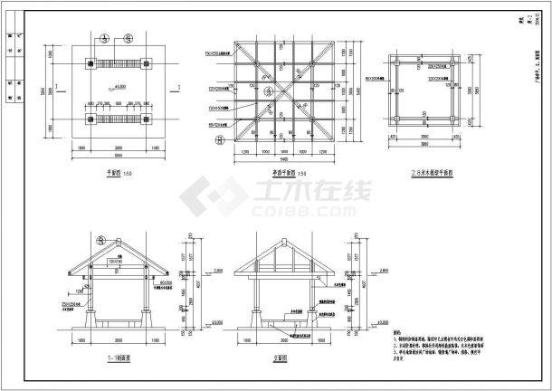 某村委办公楼广场景观绿化规划设计cad全套施工图(含设计说明)-图一