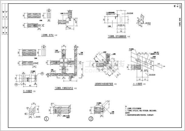 某村委办公楼广场景观绿化规划设计cad全套施工图(含设计说明)-图二