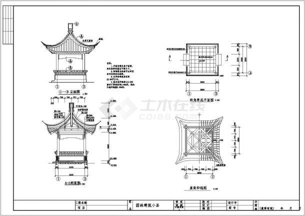 某园林建筑小品中式古典风格景观四角亭设计cad全套建筑施工图-图二