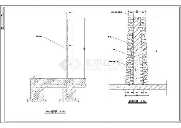 某园林建筑小品中式古典风格木结构亭设计cad全套施工详图-图一