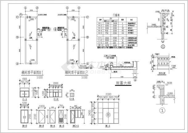 某工厂现浇钢筋混凝土结构职工公寓楼建筑设计施工图(含构造做发表)-图二