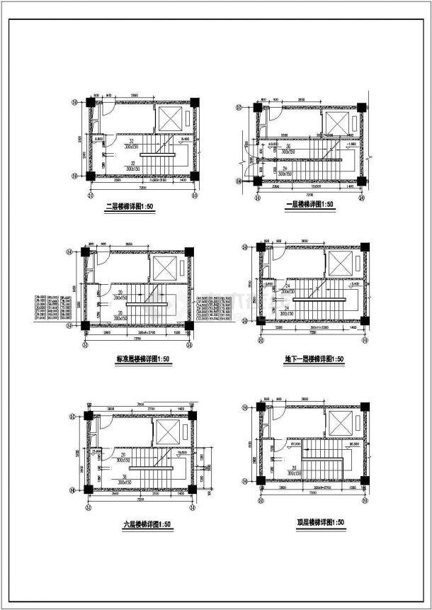 某地高层宾馆建筑设计方案CAD图(共10张)-图一
