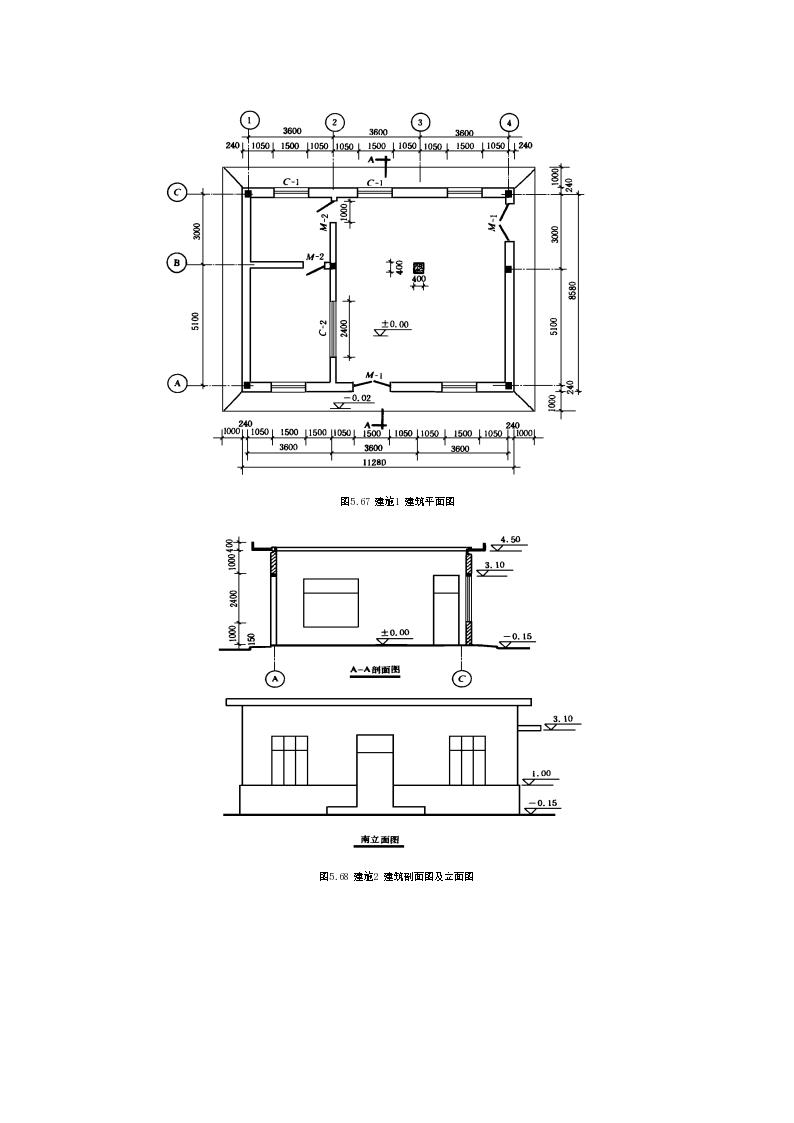 建筑工程量清单计算实例(含图纸)-图二