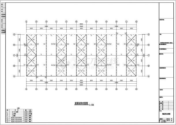 钢结构设计_某地区公司厂房钢结构工程CAD图-图二
