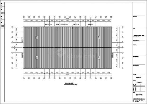 钢结构设计_某石业钢结构工程CAD图-图二