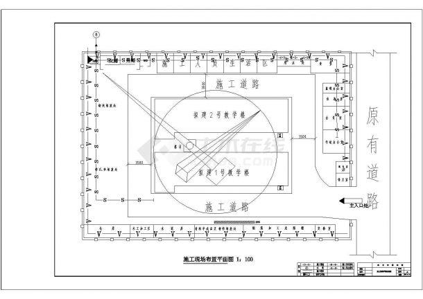 土木工程毕业设计_土木工程毕业设计_某设计院设计的某中学教学楼(施工组织设计、平面图、横道图、网络图)-图一