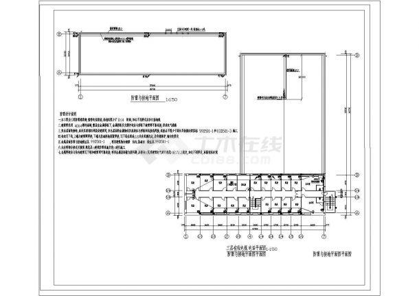 小型游泳馆电气设计cad施工图-图二