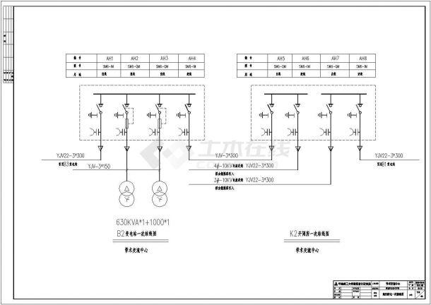 高压配电系统设计cad施工图-图一