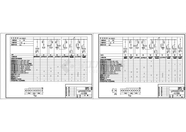 某水力发电高压开关柜第一次方案图-图一