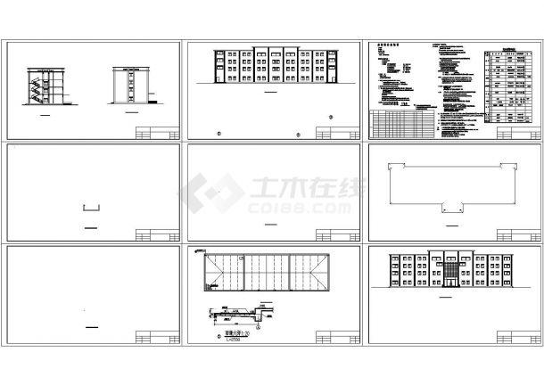土木工程毕业设计_办公楼设计_[学士]四层框架结构办公楼毕业设计(含结构设计、建筑设计、计算书)-图一