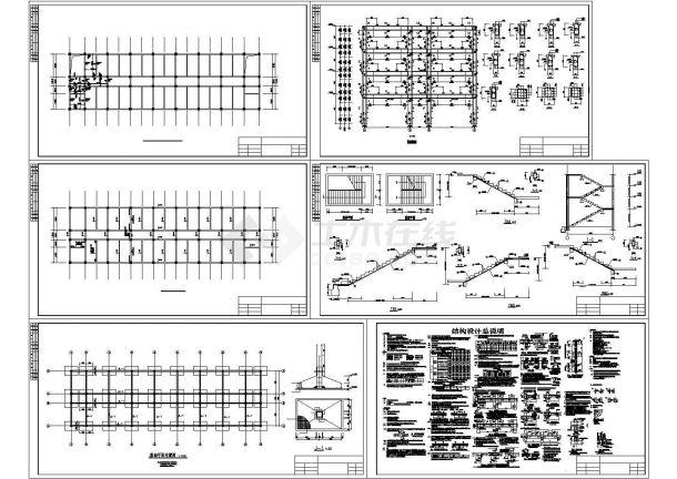 土木工程毕业设计_办公楼设计_[学士]四层框架结构办公楼毕业设计(含结构设计、建筑设计、计算书)-图二