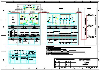 [江门]某10kV变电站公用电cad电气设计图纸-图二