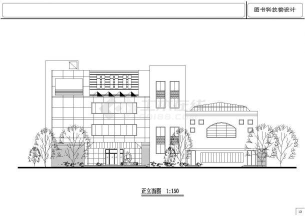 某学校图书科技楼建筑方案设计图-图二