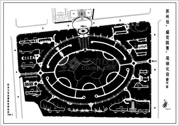 苏州佳盛花园景观绿化设计图纸-图一