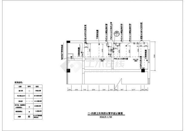 某地高层办公楼给排水系统全套CAD平面图纸-图二