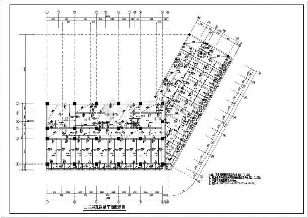 某地高层办公楼框架结构设计全套CAD施工图-图二