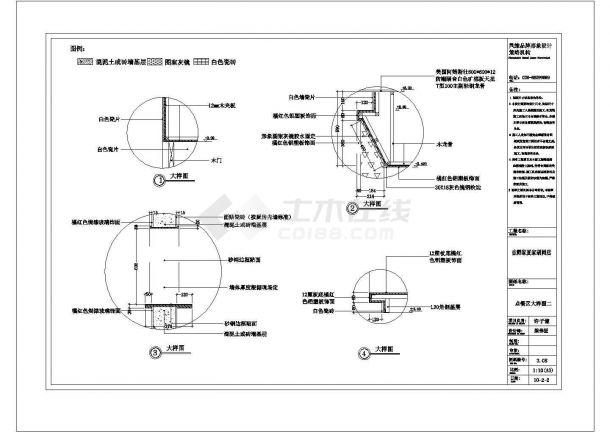 某火锅店装修CAD点餐区设计构造完整立面图-图二