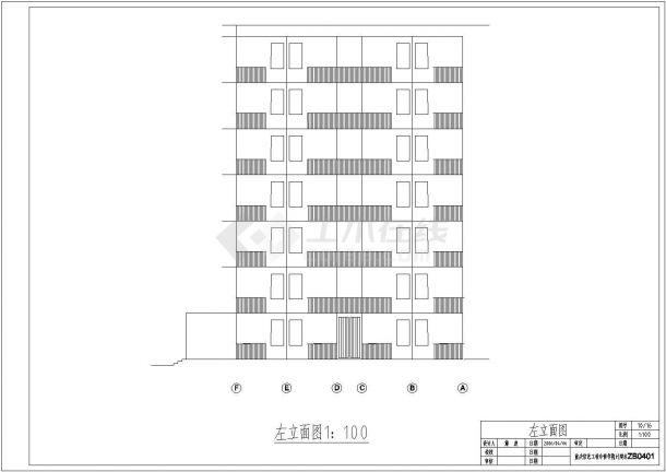 某中学17栋学生公寓建筑设计(含设计说明)-图一