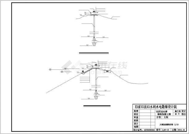 某城市土石坝水库除险加固工程设计施工CAD图纸-图一