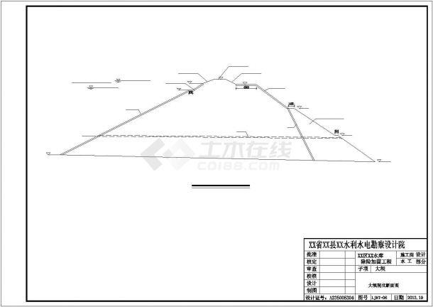 某城市土石坝水库除险加固工程设计施工CAD图纸-图二
