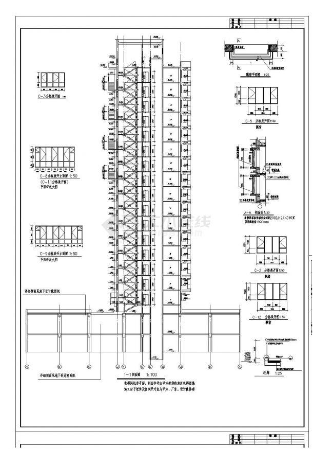 某单元每单元住宅楼建筑结构设计图CAD规划详图-图一
