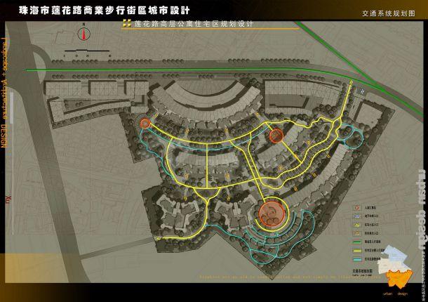 某步行街设计2-图二