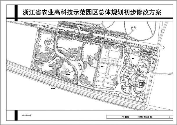 某现代标准农业高科技示范园区规划设计详细施工CAD图纸-图二