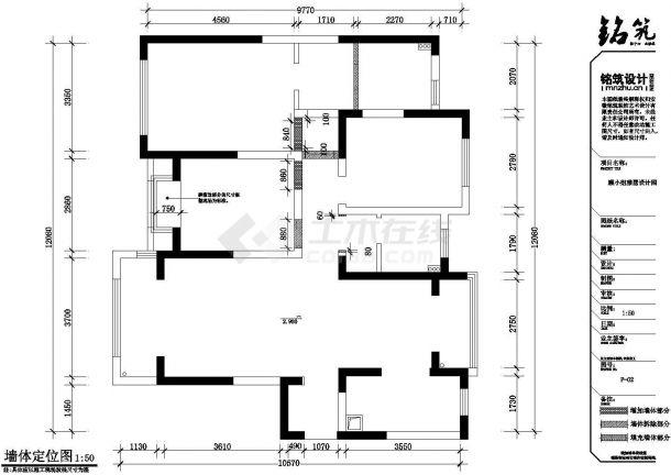 顾小姐雅居住宅楼全套施工设计cad图纸(含冷热水意识图,插座布置图,开关照明图,顶面灯位图)-图二