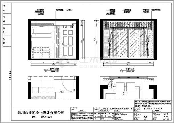 现代风格精品小区多层住宅楼全套施工设计cad图纸(含效果图)-图一