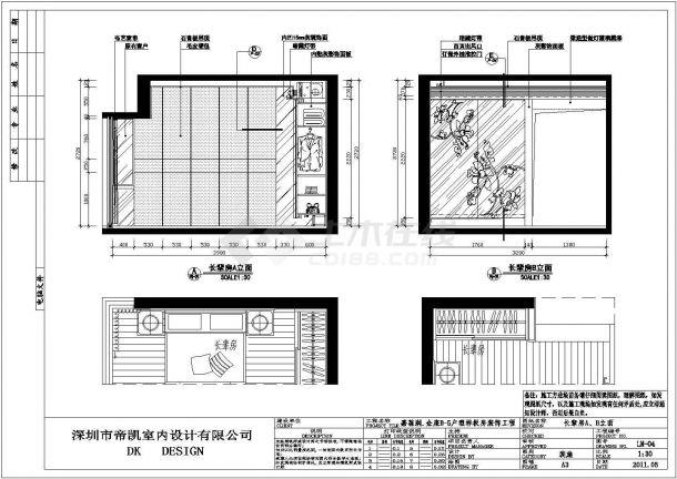 现代风格精品小区多层住宅楼全套施工设计cad图纸(含效果图)-图二