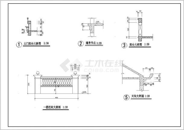 武汉市绿色时光小区3层L型砖混结构别墅建筑设计CAD图纸(16.5x16米)-图二