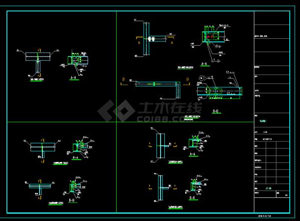 钢结构节点大样图(新旧结构)-图二
