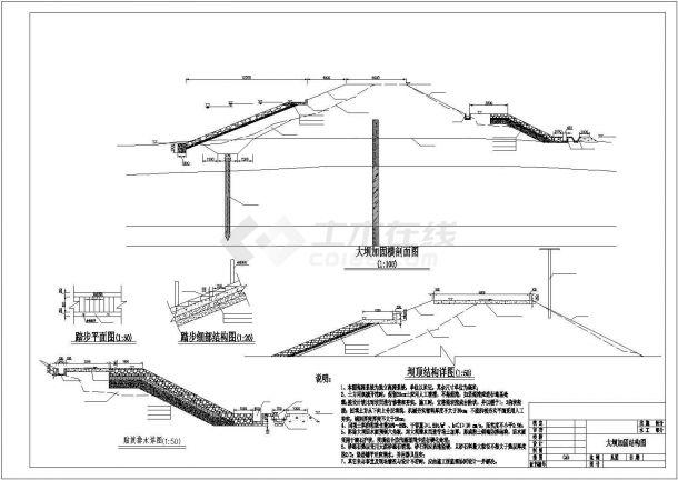 某地区大型大坝除险工程设计CAD图纸-图二