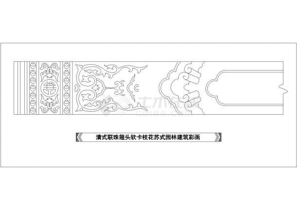 经典建筑装修常用中式彩画-清式苏式园林建筑彩画设计cad素材图例图集(标注详细)-图二