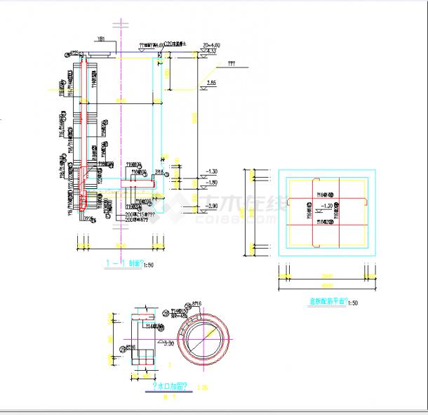 某地顶管工作井及接收井大样CAD设计图纸-图二