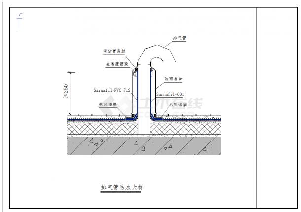 某地建筑顶层屋顶防水设计CAD施工图纸-图一