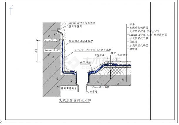 某地建筑顶层屋顶防水设计CAD施工图纸-图二