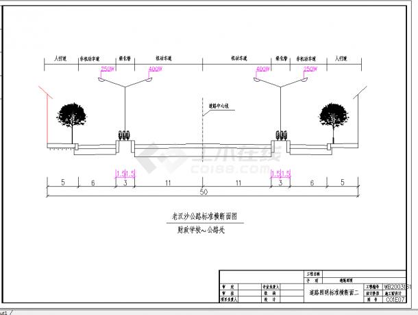 某地区完整道路照明电气方案设计CAD施工图纸-图一