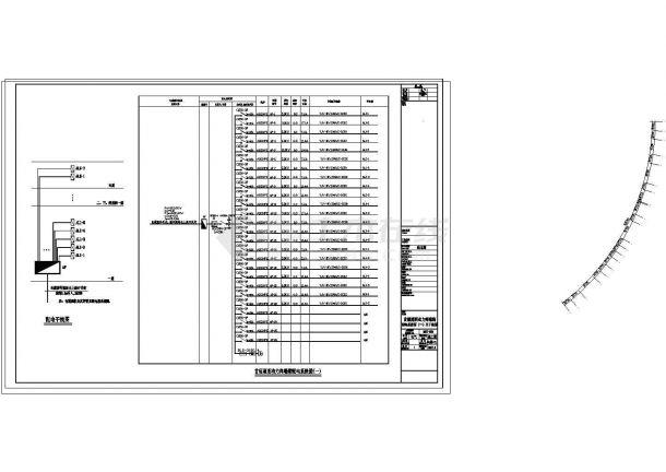 某小学教学楼电气及弱电CAD设计构造图纸-图二