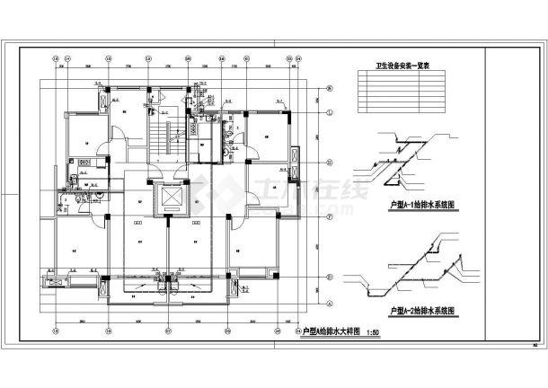 南京市某居住区3470平米7层砖混结构住宅楼全套给排水设计CAD图纸-图一