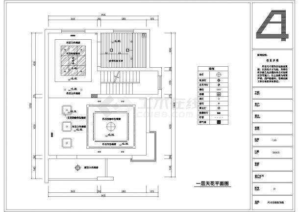 上海某小型客厅餐厅全套cad方案设计图-图一