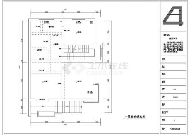 上海某小型客厅餐厅全套cad方案设计图-图二