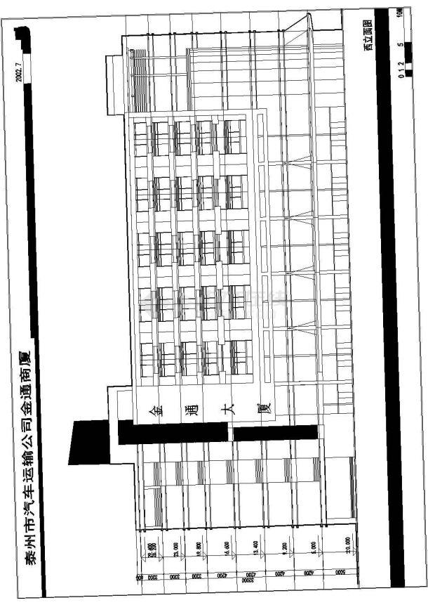 南通市某汽车运输公司全套CAD设计方案图纸(带效果图)-图一