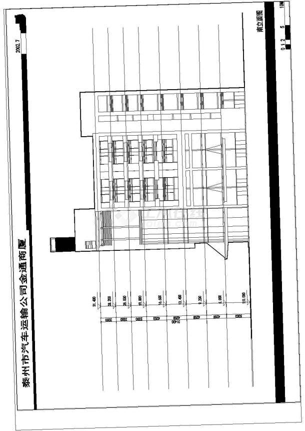 南通市某汽车运输公司全套CAD设计方案图纸(带效果图)-图二